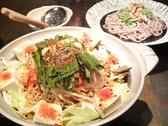 ウエスタンキッチンのおすすめ料理3