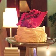 誕生日や記念日にはパティシエ特製のケーキで・・・