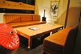 当店自慢の完全個室です!ご家族や接待、お友達へのサプライズにもご利用いただけます。ご利用の際は空席状況をご確認ください。