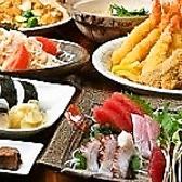 びっくりどり 愛宕店2F 別館のおすすめ料理2