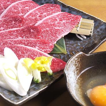炭火焼肉 慶州のおすすめ料理1