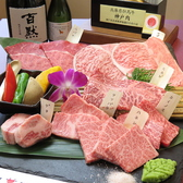 神戸たん龍 三宮東門店のおすすめ料理2