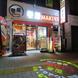 テイクアウト・イートインOK!四谷で人気のり巻き専門店