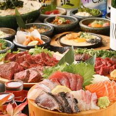 新栄酒場 京都四条河原町店のおすすめ料理1