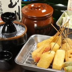 串花 魚住の写真