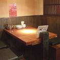 広々としたテーブルなのでゆったりとお食事が楽しめます。