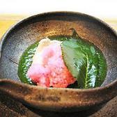 懐石・豆腐割烹 雪花菜 きらずのおすすめ料理2