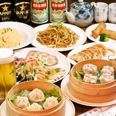 上海酒家 食べ放題 軼菁飯店(いじんはんてん) 吉祥寺の写真