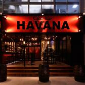 Cigar Bar HAVANA シガーバー ハバナの雰囲気3