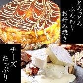 やんや 名駅本店のおすすめ料理2
