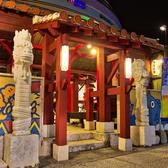 沖縄料理ちぬまん 恩納村ムーンビーチ前 別邸の雰囲気2