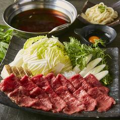 料理メニュー写真【熟成肉】牛すき焼き 1人前