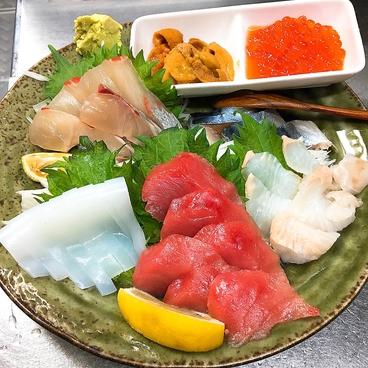 和韓居酒屋 志 kokoroのおすすめ料理1