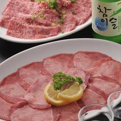 玉家の焼肉 韓国料理 オビリの特集写真