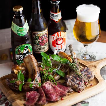 肉×クラフトビール 有楽町 SORAバル ソラバルのおすすめ料理1