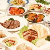 串焼&チャイニーズバル 八香閣 はっこうかくのおすすめ料理2