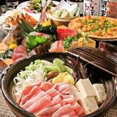 ぜん 浜松のおすすめ料理3
