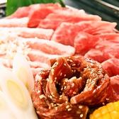 ホルモン焼肉 大黒 水戸店のおすすめ料理2