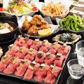 星夜の宴 上野駅前店のおすすめ料理1