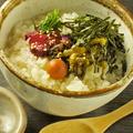 料理メニュー写真お茶漬け【梅 明太】