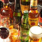 各コース+1600円で生ビールやワイン等、充実の2H飲み放題をおつけ出来ます♪各種宴会、歓送迎会に◎