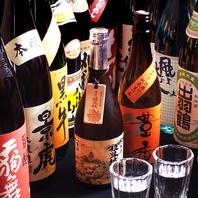 海鮮に合う北海道の地酒や日本酒380円~!単品飲放980円