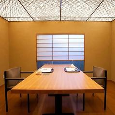 【露草の間】 (テーブル席)