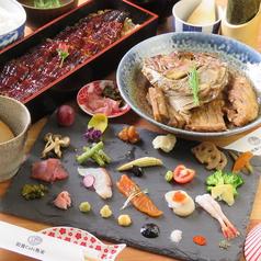 和食cafe魚米の写真
