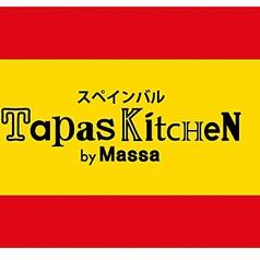 Tapas Kitchen by Massaの写真