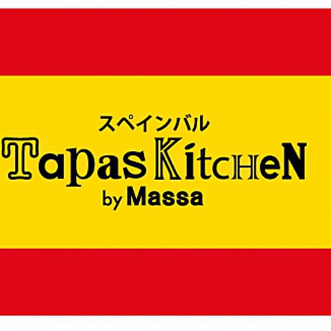 """Tapas Kitchen by Massa"""