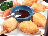 鳳凰閣のおすすめ料理3