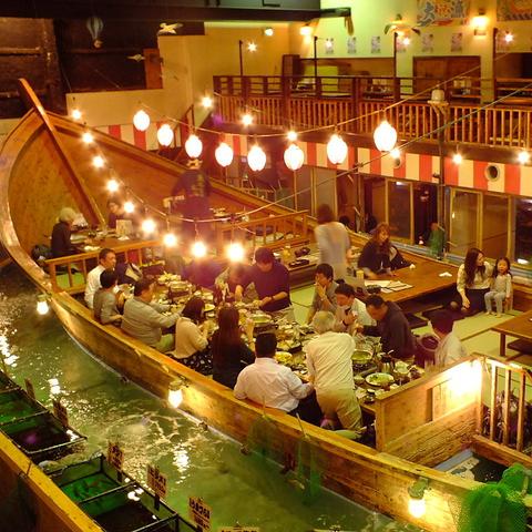 釣船茶屋ざうお・横浜綱島店