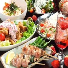 いしかわや 相模大野店のおすすめ料理1