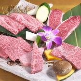 炭火焼肉 慶州のおすすめ料理2