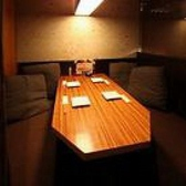 最大4名様までご利用可能なテーブル個室をご用意しております!大事なお食事からお気軽なお食事まで様々なシーンで利用可。※ソファー席もございます!詳しくはお店にお問い合わせください。