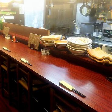 二代目酒菜屋真輝魚斬の雰囲気1