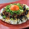 料理メニュー写真旨辛ミンチの成田山焼き