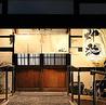 そばと和食のお店 神楽 本店のおすすめポイント3