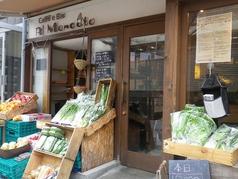 Caffe e Bar Al Mercatoの写真