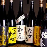 日本酒はもちろん、焼酎も多彩に揃えてます!