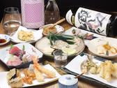 恵比寿 天ぷら魚新の詳細