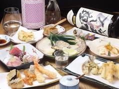 恵比寿 天ぷら魚新の写真