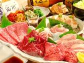 焼肉酒場 YAKIMARU 福島のグルメ