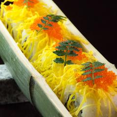 色彩和房 Wasabi ワサビ 憩 雅 宙のおすすめ料理1
