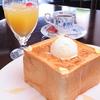 カフェ ドゥ カンパーニュ