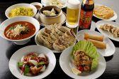餃子の安亭のおすすめ料理3
