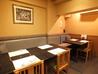 日本料理 伊万栄のおすすめポイント1