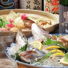 食彩酒房ざこ丸のおすすめ料理1