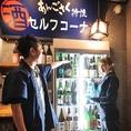 【厳選の焼酎とこだわりの日本酒】厳選した本格焼酎は40種以上、日本酒は20種以上♪メニューに載っていない物やプレミアム・レアな物もあるので、詳しくはスタッフまでお尋ねください♪単品の飲み放題も全100種以上と豊富に揃えております♪延長は30分毎に500円となります。