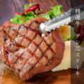 料理メニュー写真特選牛 タン芯ステーキ